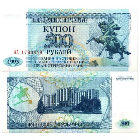 "1993 (1994) * Banconota Transnistria 500 Rublei ""General AV Suvorov"" (p22) FDS"