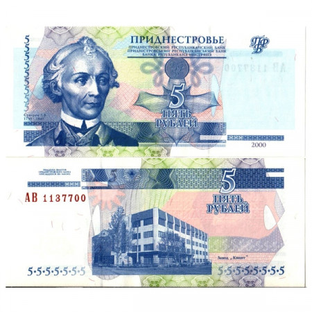 "2000 * Banconota Transnistria 5 Rublei ""General AV Suvorov"" (p35a) FDS"