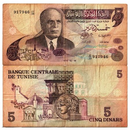 "1973 * Banconota Tunisia 5 Dinars ""President H Bourguiba"" (p71) MB"