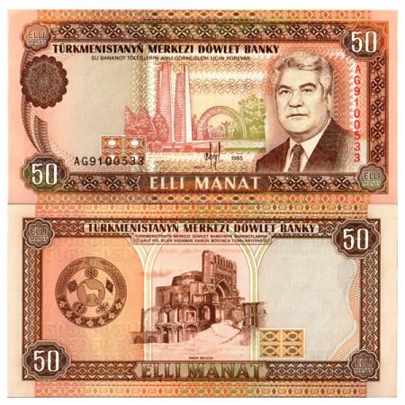 "1995 * Banconota Turkmenistan 50 Manat ""President S Niyazov"" (p5b) FDS"