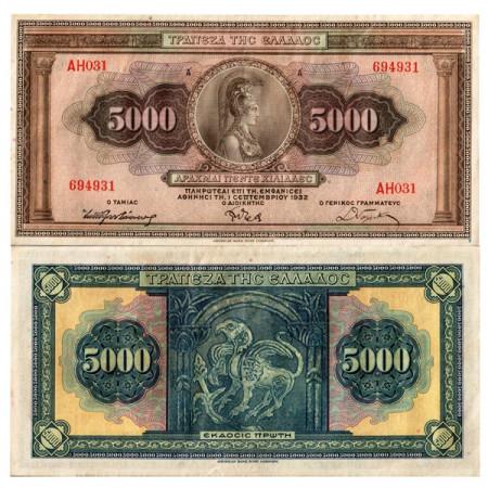 """1932 * Banconota Grecia 5000 Drachmai """"Seconda Repubblica Ellenica - Athena"""" (p103a) SPL"""