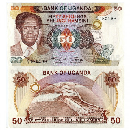 "ND (1985) * Banconota Uganda 50 Shillings ""President Apollo M Obote"" (p20) FDS"