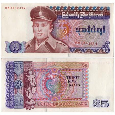 "ND (1986) * Banconota Birmania (Myanmar) 35 Kyats ""Gen. Aung San"" (p63) qFDS"