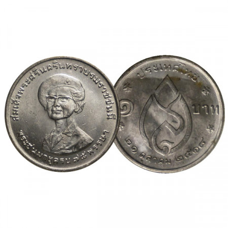 """BE 2518 (1975) * 1 Baht Thailandia """"75th Anniversary of Princess Mother"""" (Y 107) UNC"""