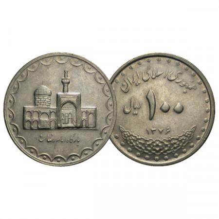 "1374 (1995) * 100 Rial Iran ""Shrine of Imam Reza"" (KM 1261.2) SPL"