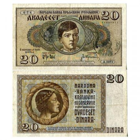 """ND (1941 -old 1936) * Banconota Jugoslavia-Montenegro 20 Dinara """"Occupazione Italiana - VERIFICATO"""" (pR11) qBB"""
