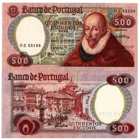 """1979 (1982) * Banconota 500 Escudos Portogallo """"F Sanches"""" (p177) FDS"""