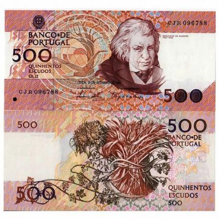 """1994 * Banconota 500 Escudos Portogallo """"JX Mouzinho de Silveira"""" (p180g) FDS"""