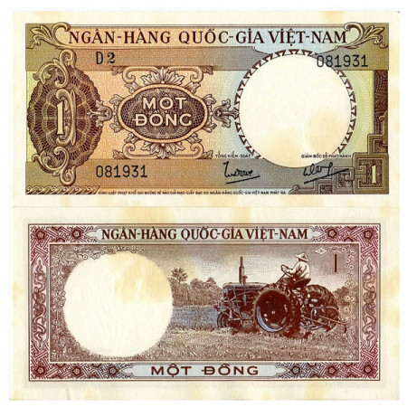 """ND (1964) * Banconota Vietnam del Sud 1 Dong """"Tractor"""" (p15a) qFDS"""