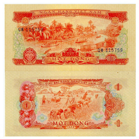 "1966 (1975) * Banconota Vietnam del Sud 1 Dong ""Boats"" (p40a) FDS"