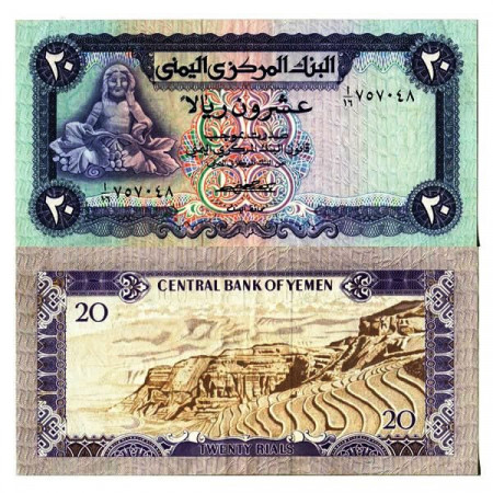 "ND (1973) * Banconota Yemen Repubblica Araba 20 Rials ""God Dionysos"" (p14a) SPL+"