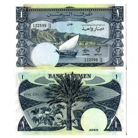 "ND (1984) * Banconota Yemen - Repubblica Democratica 1 Dinar ""Aden - Dhow"" (p7) FDS"