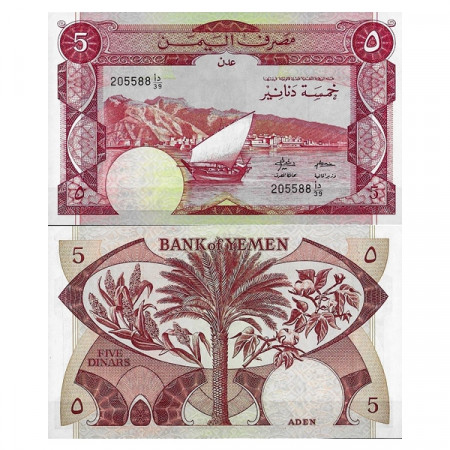 "ND (1984) * Banconota Yemen - Repubblica Democratica 5 Dinars ""Aden - Dhow"" (p8b) FDS"