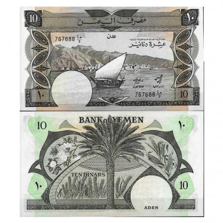 "ND (1984) * Banconota Yemen - Repubblica Democratica 10 Dinars ""Aden - Dhow"" (p9a) FDS"