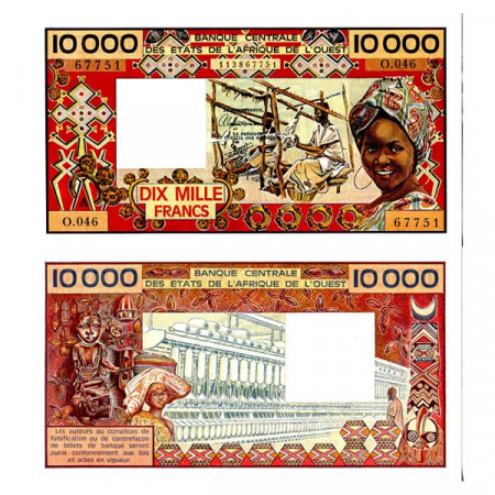"ND (1977-92) A * Banconota Stati Africa Occidentale ""Costa d'Avorio"" 10.000 Francs ""Spinning Mill"" (p109Aj) qFDS"
