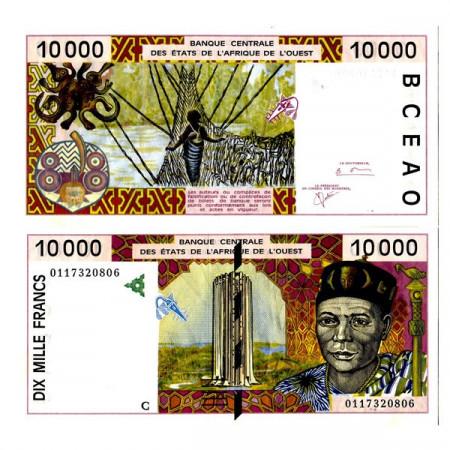 "2001 C * Banconota Stati Africa Occidentale ""Burkina Faso"" 10.000 Francs ""BCEAO Building"" (p314Cj) qFDS"