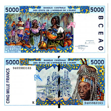 "1994 K * Banconota Stati Africa Occidentale ""Senegal"" 5000 Francs ""Smelting Plan"" (p713Kc) FDS"