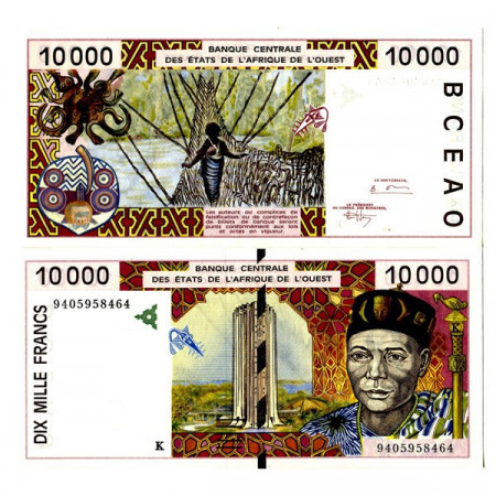 "1994 K * Banconota Stati Africa Occidentale ""Senegal"" 10.000 Francs ""BCEAO Building"" (p714Kb) FDS"
