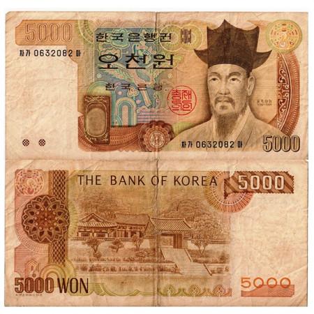 """ND (1983) * Banconota Corea del Sud 5000 Won """"Yi I"""" (p48) BB"""