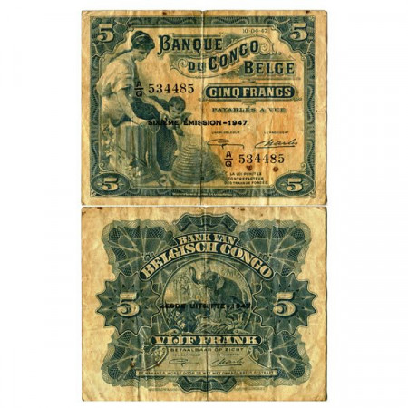 "1947 (6th) * Banconota Congo Belga 5 Francs ""Elephant - Hippo"" (p13Ad) MB"