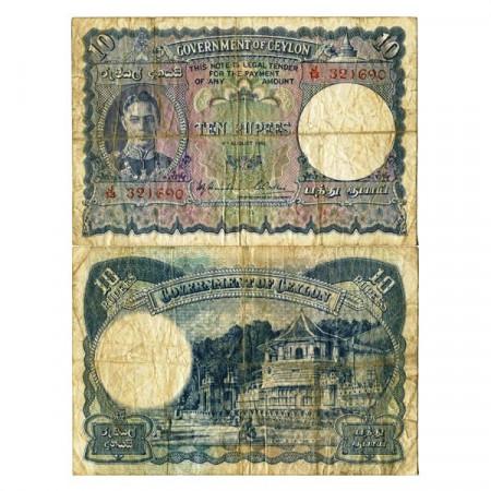 "1943 * Banconota Ceylon 10 Rupees ""George VI"" (p36Aa) MB"