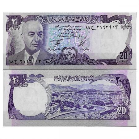 "SH 1352 (1973) * Banconota Afghanistan 20 Afghanis ""President Muhammad Daud"" (p48a) qFDS"