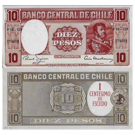 "ND (1960-61) * Banconota Cile 1 Centésimo on 10 Pesos ""Manuel Bulnes"" (p125) SPL"