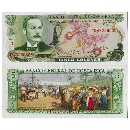 "1982 * Banconota Costa Rica 5 Colones ""Rafael Y Castro"" (p236d) SPL"