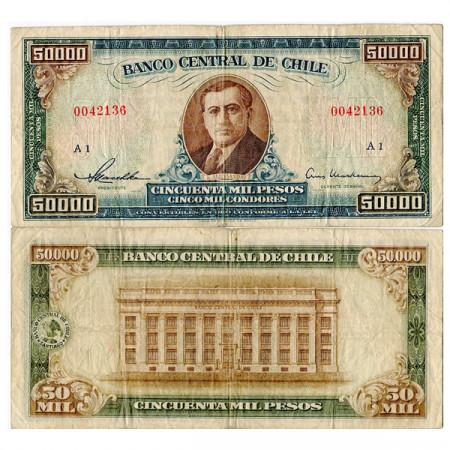 """ND (1958-59) * Banconota Cile 50.000 Pesos - 5000 Condores """"Alessandri"""" (p123) qBB"""