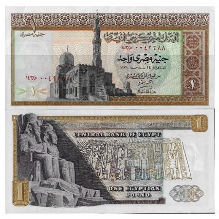 "1967-78 * Banconota Egitto 1 Egyptian Pound ""Sultan Quayet Bey"" (p44a) SPL+"