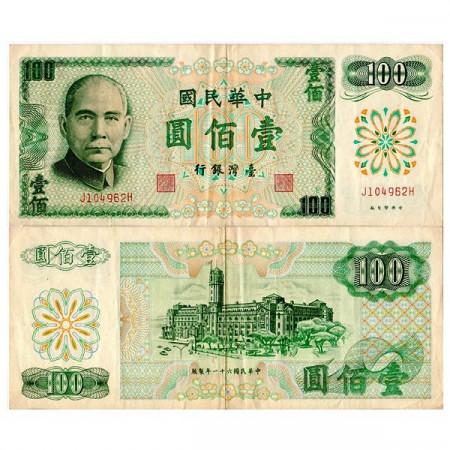 "1972 * Banconota Cina - Amministrazione di Taiwan 100 Yuan ""Sun Yat-Sen"" (p1983a) BB"
