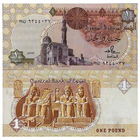 "1986-92 * Banconota Egitto 1 Pound ""Sultan Quayet Bey - Hamed"" (p50d) FDS"
