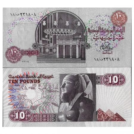 "1978-00 * Banconota Egitto 10 Pounds ""Al-Rifai Mosque"" (p51) SPL"