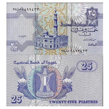 """2002 * Banconota Egitto 25 Piastres """"Al-Sayida Aisha"""" (p57d) FDS"""