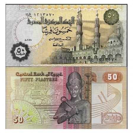 """1985-87 * Banconota Egitto 50 Piastres """"Al Azhar Mosque -Negm"""" (p58a) FDS"""