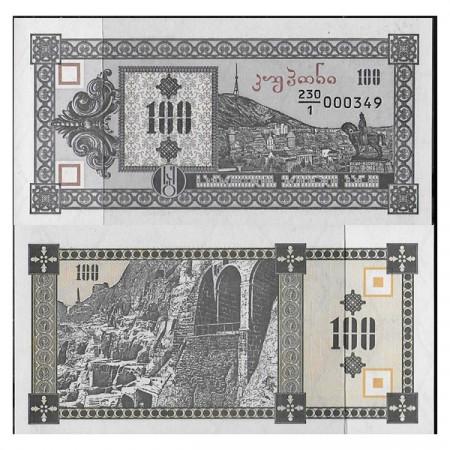 "ND (1993) * Banconota Georgia 100 Laris ""Mtazminda Mountain"" (p28) FDS"