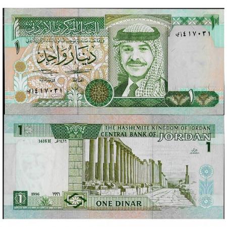 """1996 -AH1416 * Banconota Giordania 1 Dinar """"King Hussein II"""" (p29b) FDS"""