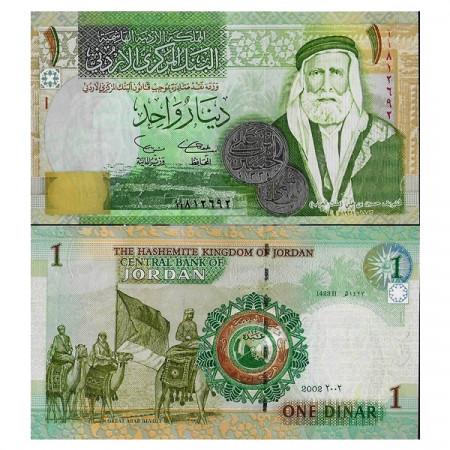 "2002 -AH1423 * Banconota Giordania 1 Dinar ""Sherif Hussein Ibn Ali"" (p34a) FDS"
