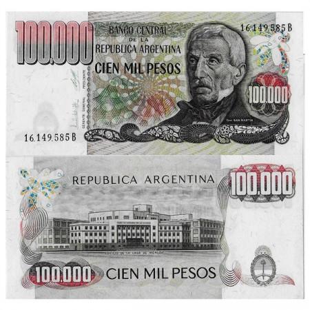 "ND (1979-83) * Banconota Argentina 100.000 Pesos ""General J de San Martín"" (p308b) FDS"