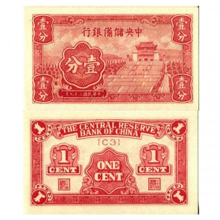 "ND (1940) * Banconota Repubblica di Cina 1 Cent ""Japanese Puppet Bank"" (pJ1b) FDS"
