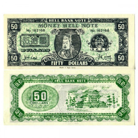 "ND * Banconota Cina 50 Dollars ""Hell Bank - Valuta Funeraria"" (P--) FDS"