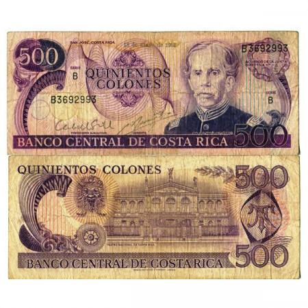 """1982 * Banconota Costa Rica 500 Colones """"Manuel María Gutierrez"""" (p249b) MB"""