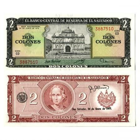 "1976 * Banconota El Salvador 2 Colones ""Panchimalco - Columbus"" (p124a) FDS"