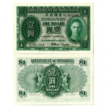 "1952 * Banconota Hong Kong 1 Dollar ""George VI"" (324b) FDS"