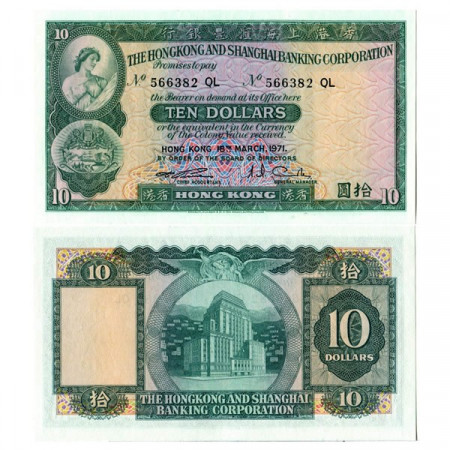 "1971 * Banconota Hong Kong 10 Dollars ""HKSB Corporation Building"" (182g) FDS"