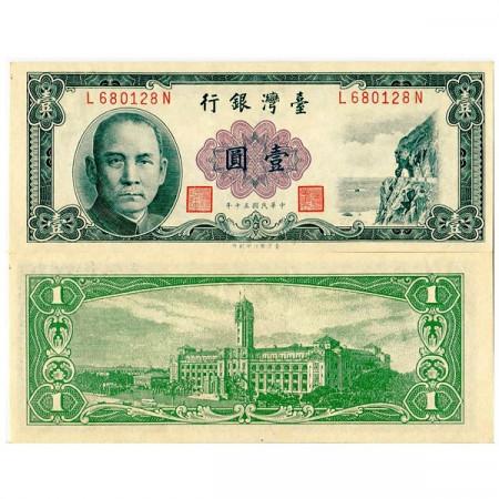 "1961 * Banconota Cina - Amministrazione di Taiwan 1 Yuan ""Sun Yat-Sen"" (p1971) FDS"