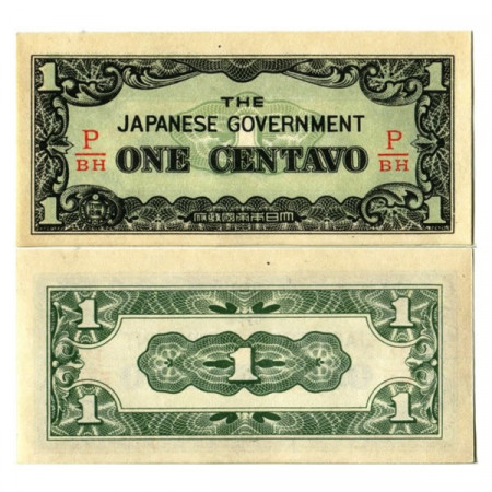 "ND (1942) * Banconota Filippine 1 Centavo ""Occupazione Giapponese – WWII"" (p102b) FDS"