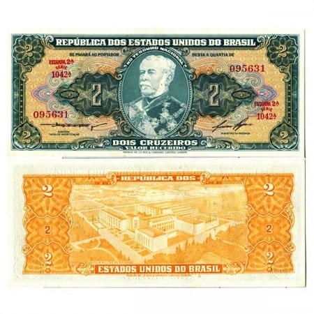 """ND (1956-58) * Banconota Brasile 2 Cruzeiros """"Duque de Caxias"""" (p157Ac) FDS"""