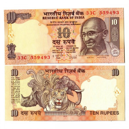 "2010 A * Banconota India 10 Rupees ""Mahatma Gandhi"" (p95s) FDS"