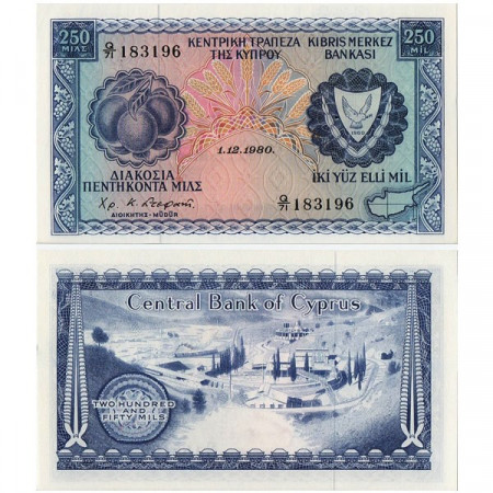 "1980 * Banconota Cipro 250 Mils ""Mine"" (p41c) FDS"